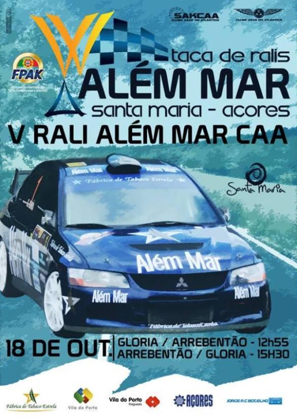 V-Rali-Alem-MAr-Atlantico