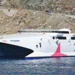 Horário Ferry entre Ponta Delgada e Vila do Porto em 2017
