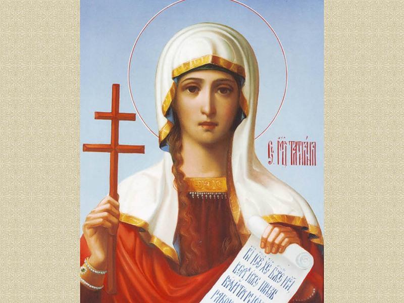Saint Tatiana's Feast