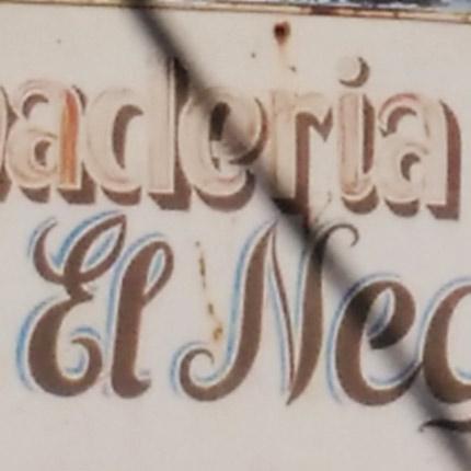 Panadería El Negrito