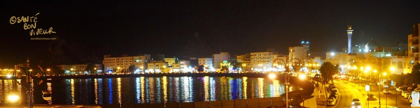 Bag yourself a terrace table at the Bait Al Luban Omani restaurant to dine with this view of the Corniche