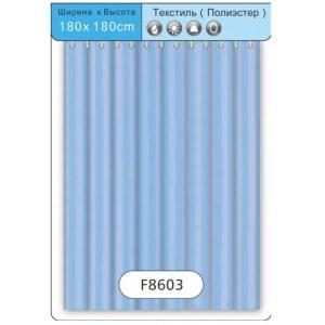 Шторка д/в 180 х 180 голубой (текстиль) F8603