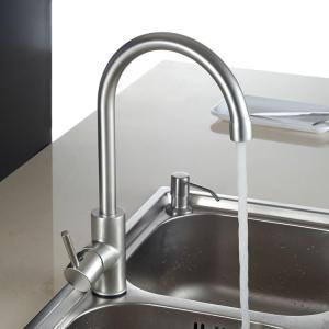 Frap F-4052 (кухня) авиационный алюминий матовый 10шт