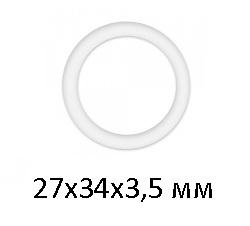 Прокладка (кольцо силикон.) ППР фитинг 26″ К-126