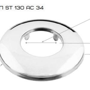 Отражатель ST 130АС 3/4″ нерж сталь