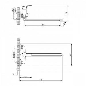 Milardo Stripe (ванна) STRSB02M10