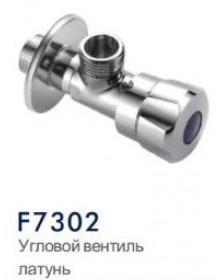 Угловой вентиль  F-7302 (100)
