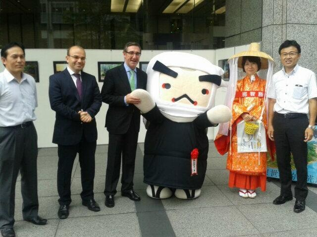 Santiago de Compostela se promociona en Tokio de la mano de la compañía aérea Turkish Airlines