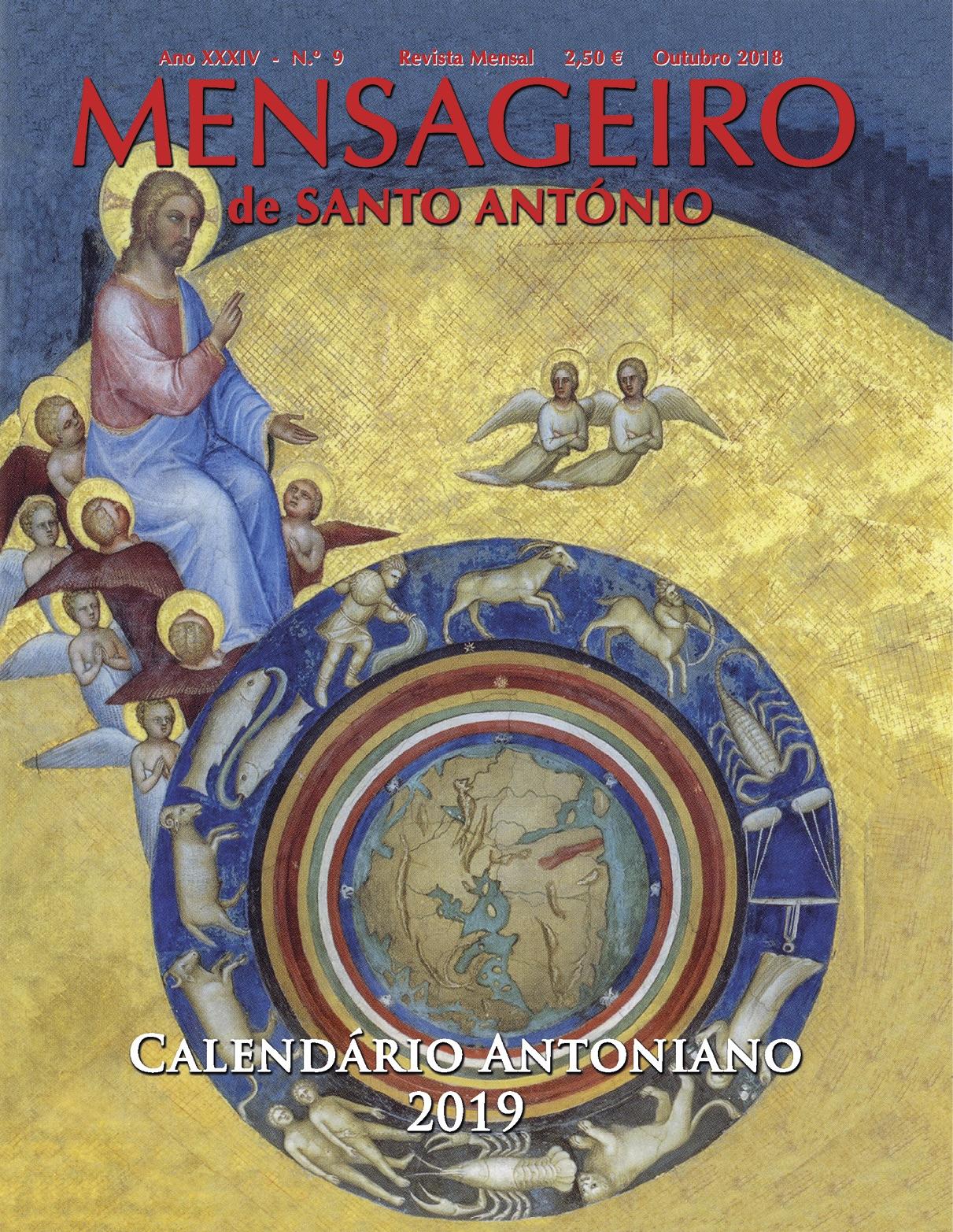 """Fresco """"A criação"""", de Giusto de' Menabuoi, pormenor da abóboda do batistério da Catedral de Pádua, século XIV."""