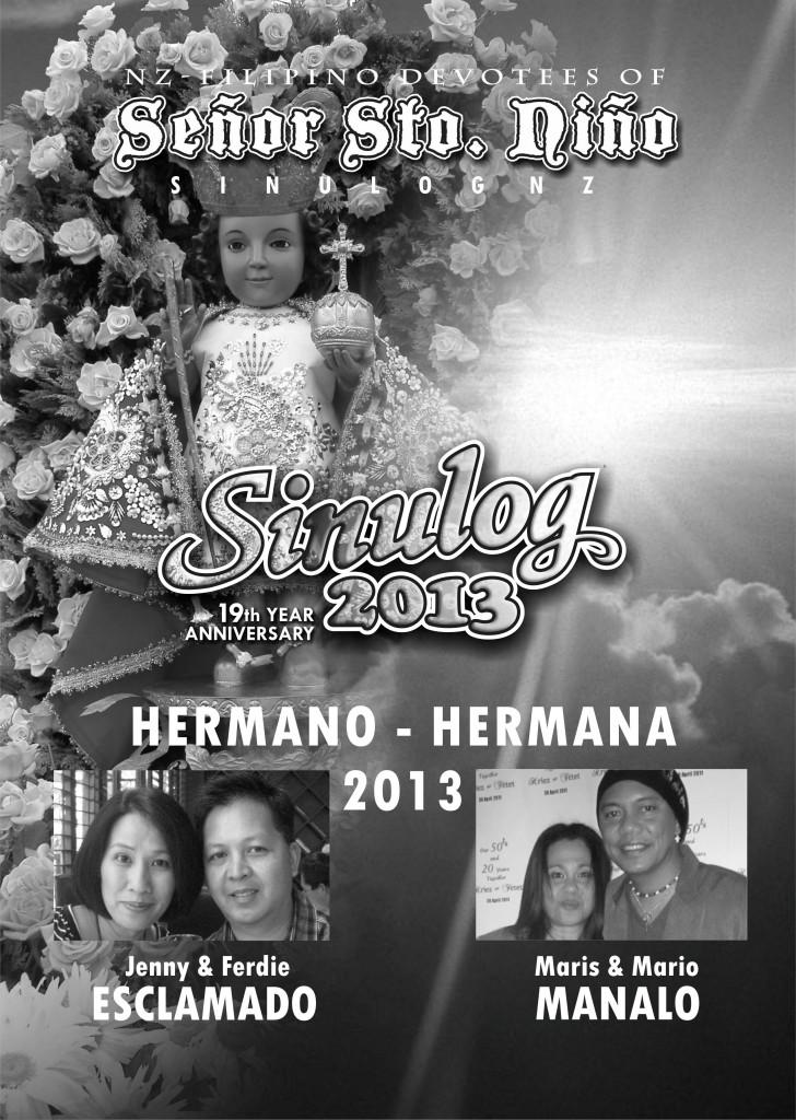 hermano-hermana 2013