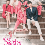 SNACK-SIZED REVIEW FOR Clean With Passion For Now (2018) MINOR SPOILERS!