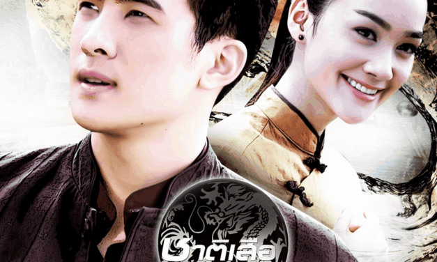 Snack-sized review for Chart Suer Pun Mungkorn (2018) minor spoilers!