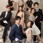 SNACK-SIZED REVIEW FOR Well Intended Love (2019) MINOR SPOILERS!