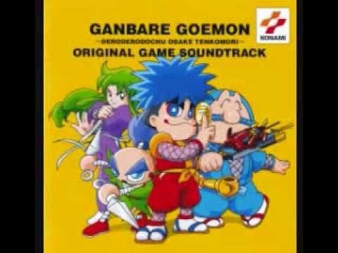 がんばれゴエモン でろでろ道中 BGM集 ‐ Ganbare Goemon BGM Medley
