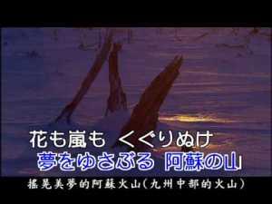 演歌櫻伴唱CD+1 2dB中譯