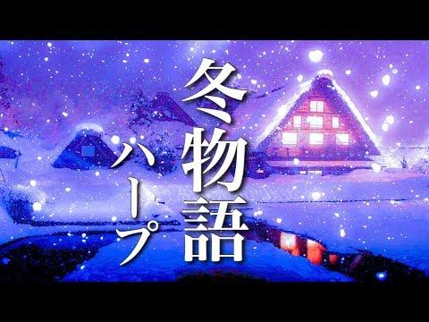 ちょっと感動的な物語が始まりそうな、ゲーム/サントラ風ファンタジー音楽【作業用BGM】