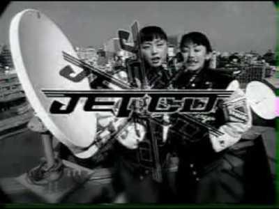 CM – PUFFY – JET CD