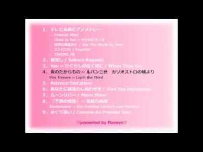 【作業用ピアノBGM】 TVで絶対聴いたことがある名曲メドレー