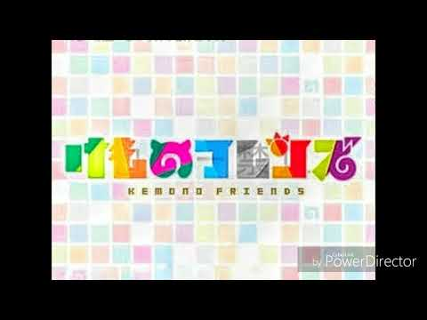 【けものフレンズ】アニメサウンドトラック全収録版