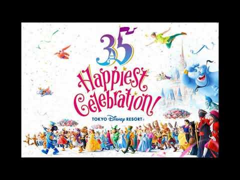 "[CD音源]東京ディズニーリゾート35周年テーマソング ""Brand New Day"""