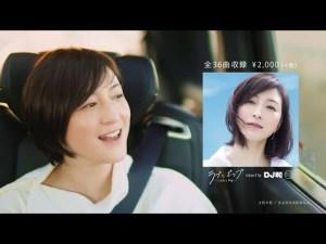 【日本CM】廣末涼子最新CD廣告絕對能勾起你那些年回憶必看!