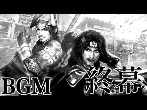 OST「戦国無双~真田丸~」終幕