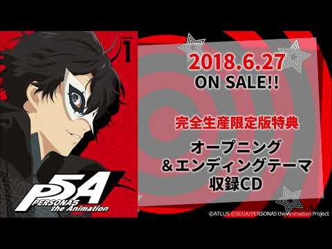 TVアニメ「ペルソナ5」オープニング&エンディングテーマ収録CD紹介PV
