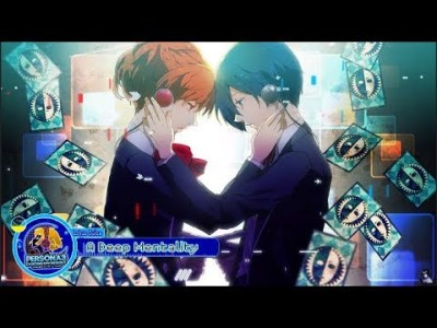 Persona 3 Dancing Moon Night OST Remix [ Best Persona Dancing OST Playlist ]