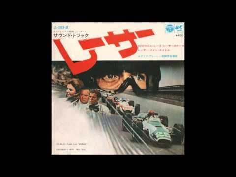 映画「レーサー」 ♪レーサーのテーマ サウンドトラック