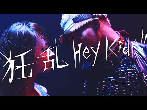 <ノラガミARAGOTO>OPテーマ  THE ORAL CIGARETTES「狂乱 Hey Kids!!」MusicVideo