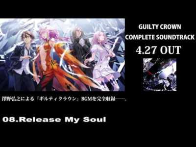TVアニメ「GUILTY CROWN」/COMPLETE SOUNDTRACK 試聴PV-DISC1-