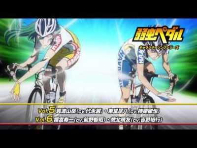 『弱虫ペダル』キャラクターソングCDシリーズ CM