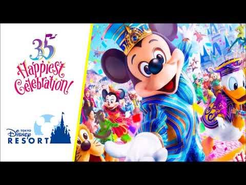 """Brand New Day""  Tokyo Disneyland 35th anniversary ディズニーランド 35周年 – サウンドトラック- Full Song"