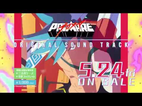 PROMARE Original Soundtrack OST CM | Release Date 5/24