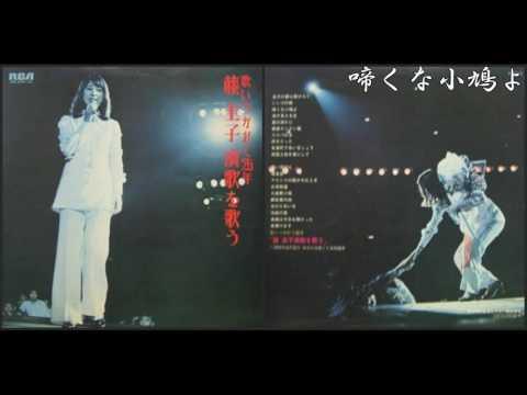 藤圭子♥ 歌いつがれて25年「藤圭子 演歌を歌う」