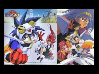 【ドラマCD】 NG騎士ラムネ&40 ★ あぶないトリップ…甦るサイダー伝説