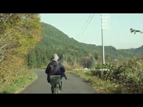 Little Forest [リトル・フォレスト] OST — Autumn [秋] — Flower Flower OST