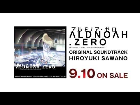 「アルドノア・ゼロ オリジナル・サウンドトラック」全曲試聴PV