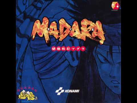 魍魎戦記 MADARA 1(アレンジバージョン)