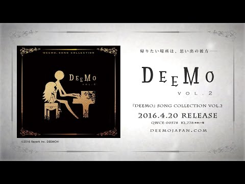 『DEEMO』SONG COLLECTION VOL.2 【CM】 2016.4.20 RELEASE