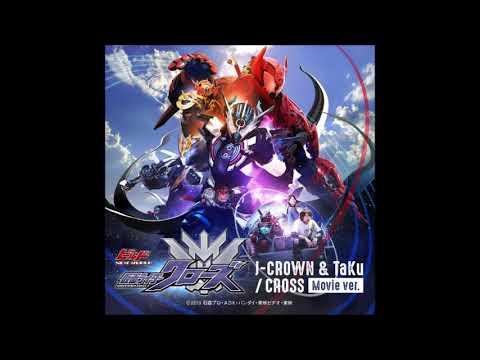 J-CROWN & TaKu / CROSS (Movie Ver.) (仮面ライダービルドNEW WORLD 仮面ライークローズ)