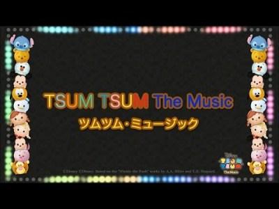 ツムツム・ミュージック(フィーバー・バージョン)/プロモーションビデオ|オリジナルサウンドトラック