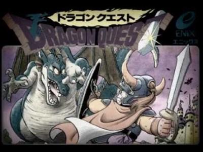 ドラゴンクエスト1 全BGM集