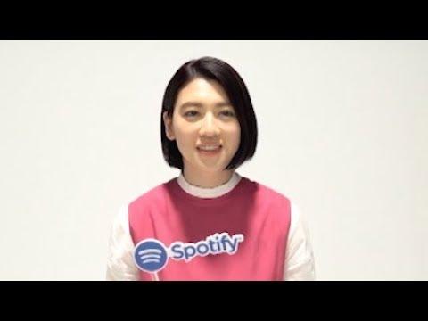 SpotifyブランドCM『今のサントラ・青春の図書館』三吉彩花インタビュー映像