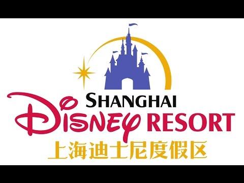 Shanghai Disney Resort – Soundtrack abstracts – 上海迪士尼度假区