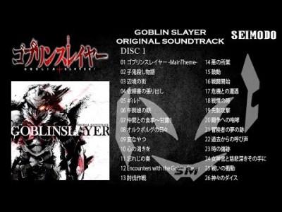 GOBLIN SLAYER OST [DISC 1] – FULL OST