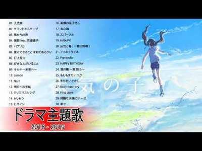 邦楽 10,000,000回を超えた再生回数 ランキング ♥♥夏うた J POP 夏歌 BGM メドレー Vol.04
