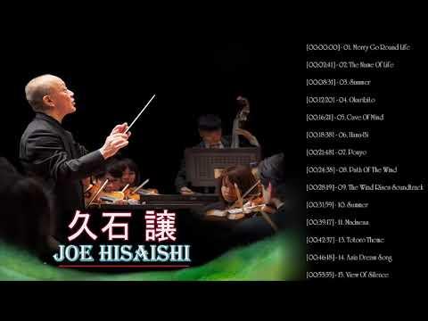 久石 譲 メドレー    久石 譲 おすすめの名曲   Hisaishi Joe人気曲