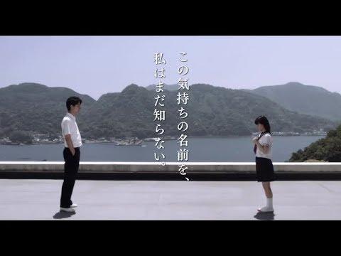 恋愛映画フル2017 💘💘 かわいい映画フル2017 💘💘 ドラマ cd 2017