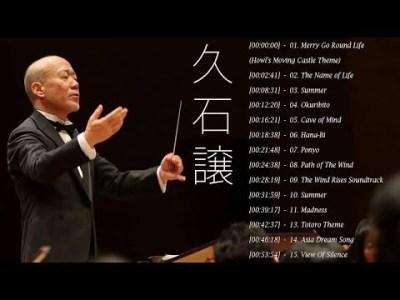 久石 譲 メドレー  ||  久石 譲 おすすめの名曲||  Hisaishi Joe人気曲